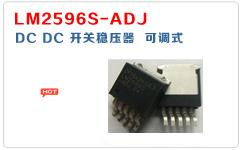 LM2596S-ADJ图片